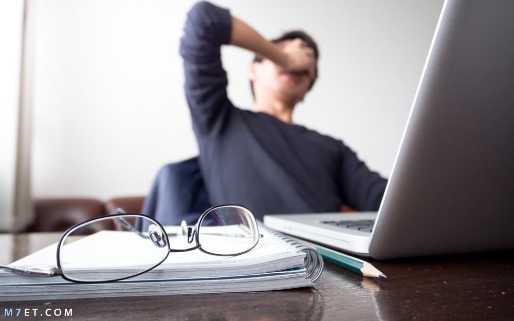 مفهوم ضغوط العمل