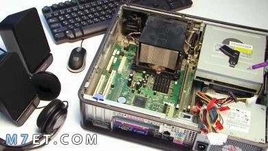 Photo of مكونات الحاسب الآلي الداخلية والخارجية بالتفصيل