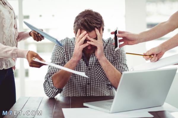 التخلص من ضغوط العمل