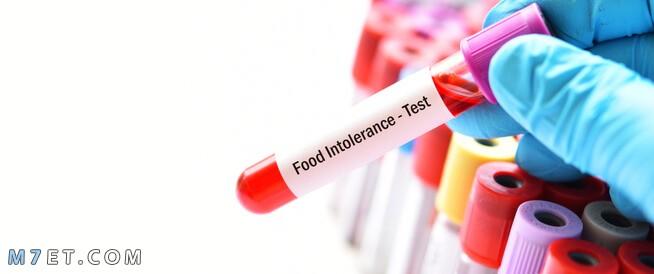 تحليل حساسية الطعام