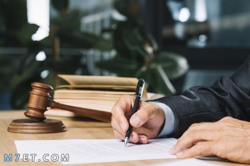 نشأة القانون التجاري