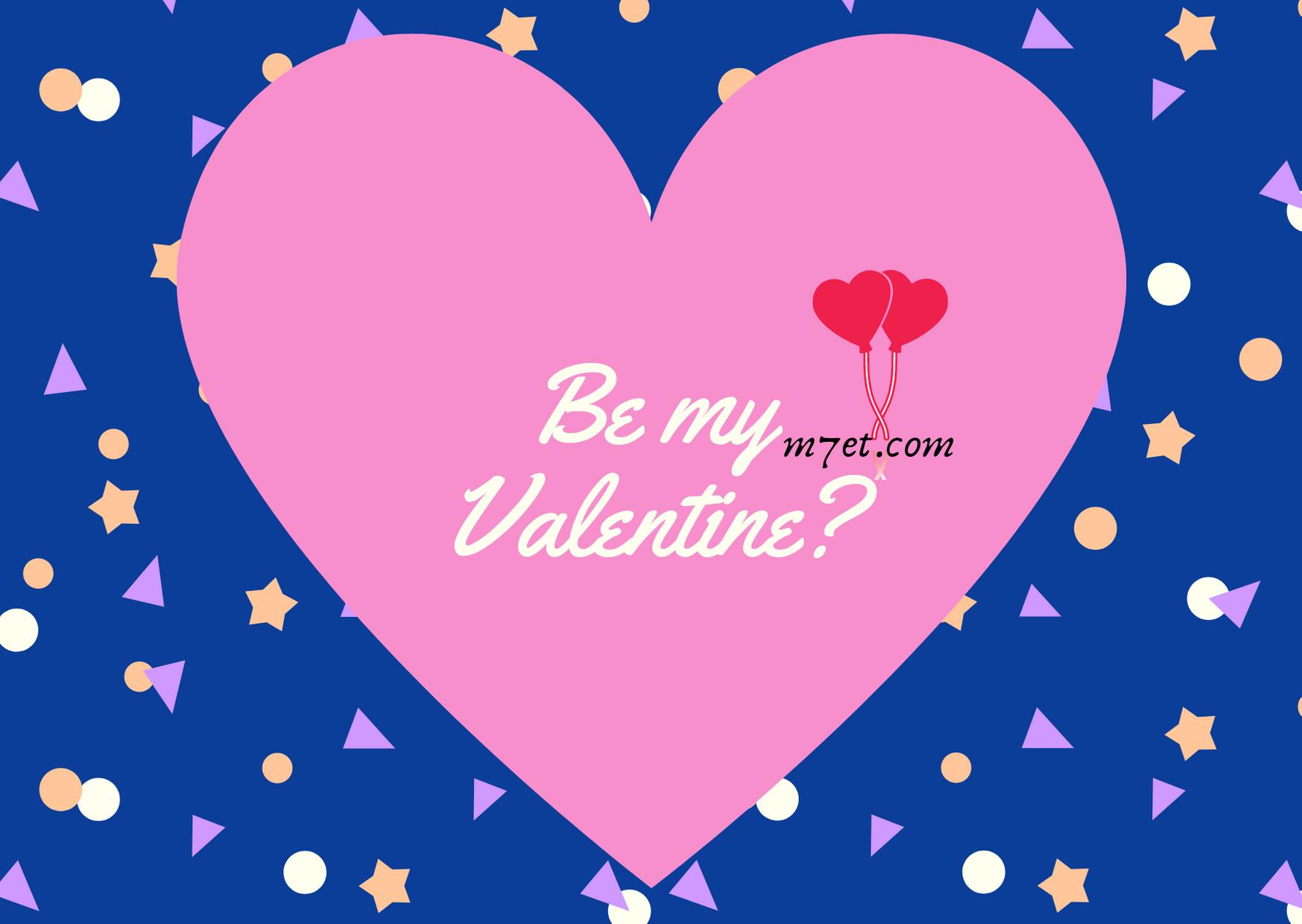 أفكار هدايا عيد الحب 2021