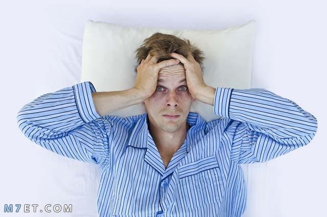 اثار قلة النوم
