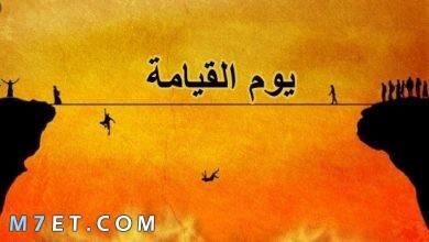 Photo of اثر الايمان باليوم الاخر