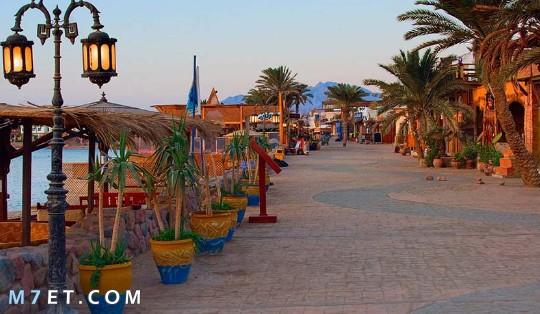 اجمل مدينة بالعالم العربي