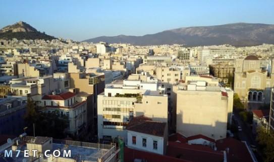 اسماء مدن عربية قديمة