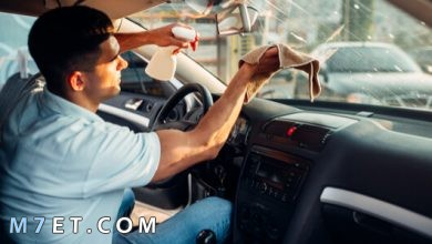 Photo of طريقة تنظيف الزجاج الأمامي للسيارة