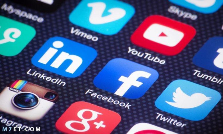 انواع مواقع التواصل الاجتماعي