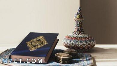 Photo of بحث عن الثقافة الاسلامية بالتفصيل