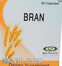 Photo of دواء بران لعلاج الإمساك وآلام البواسير