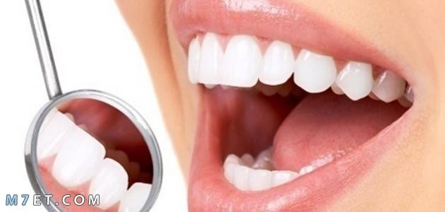 طرق منزلية للتخلص من جير الأسنان