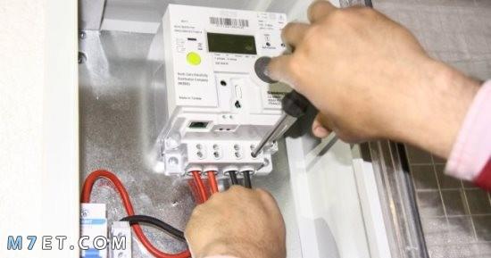 طريقة تخفيض فاتورة الكهرباء