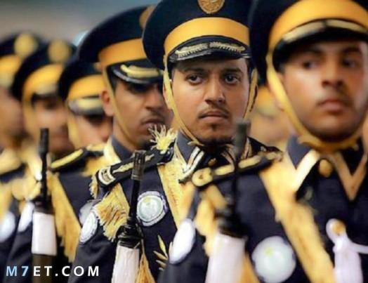 كلية الملك فهد الأمنية لخريجي الثانوية