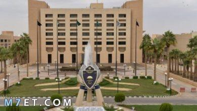 Photo of كلية الملك فهد الأمنية لخريجي الثانوية