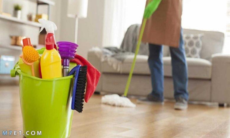 كيف أنظف بيتي بسرعة وبدون تعب 2021