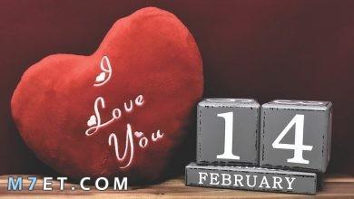 Photo of متي عيد الحب |  تاريخ عيد الحب 2021