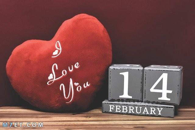 متي عيد الحب تاريخ عيد الحب 2021