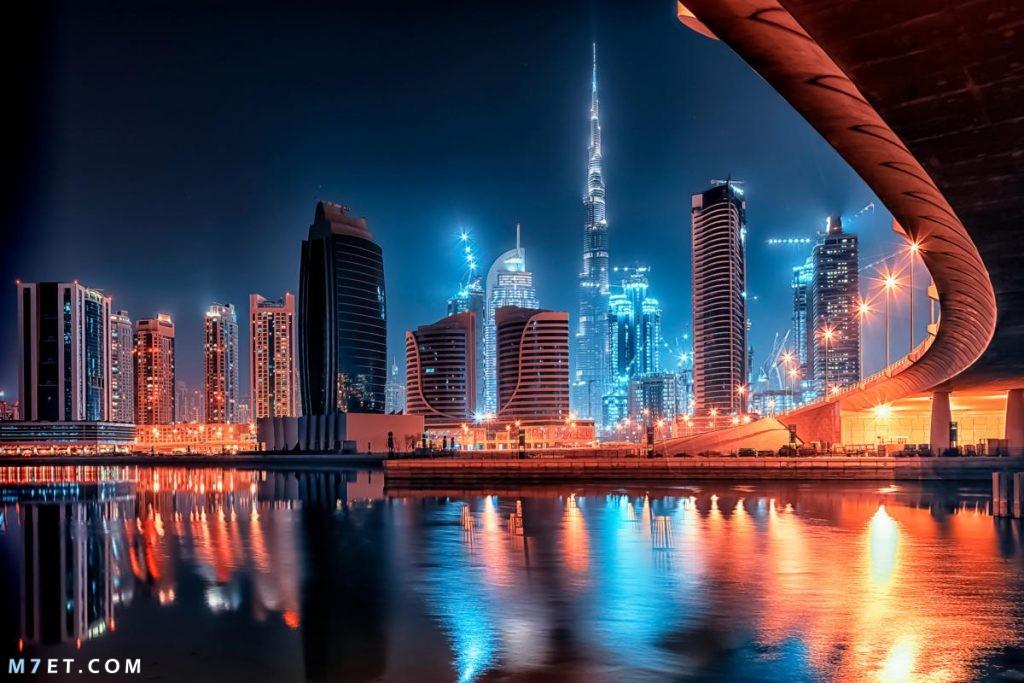 مميزات مدينة دبي