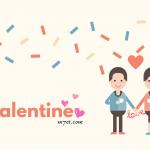 أفكار هدايا عيد الحب ليوم مميز للرجال والنساء 2021
