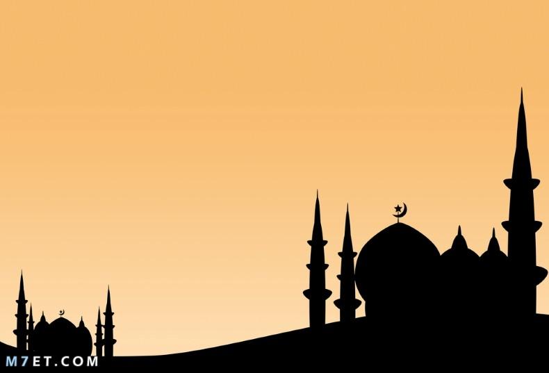 تعريف العالم الإسلامي