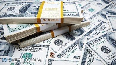 Photo of تعريف سعر الصرف واشهر 4 أنواع لسعر الصرف