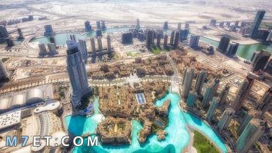 Photo of مميزات مدينة دبي وأشهر 4 أماكن للسياحة في دبي