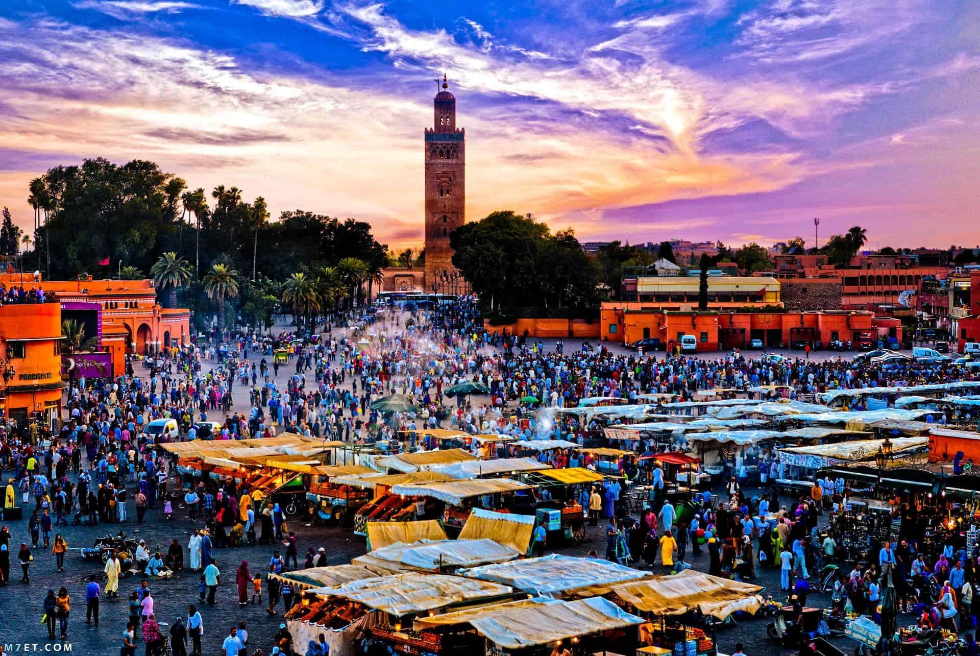 أجمل مناطق في المغرب
