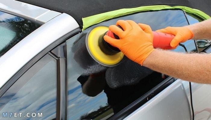 طريقة تنظيف الزجاج الأمامي للسيارة