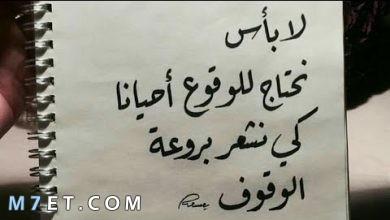 Photo of حكم عن الثقة بالنفس تُسطر كلمات عظيمة لتحقيق الأهداف