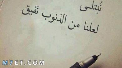 Photo of حكم مؤثرة شهيرة بها من النور والطرقات الواسعة ما يسع العالم أجمع
