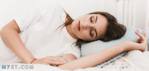 أسهل طريقة للنوم