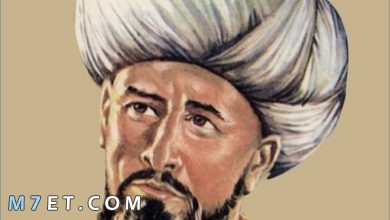 Photo of ابن فضلان ورسالته في نشر التعاليم الإسلامية بالقرن العاشر