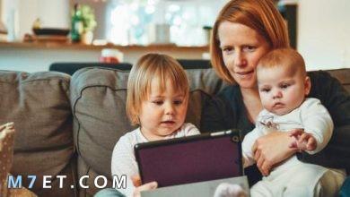 Photo of مراحل تربية الطفل وتنشئته بطريقة صحيحة