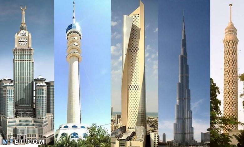 اطول ابراج في العالم