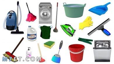 Photo of أدوات تنظيف المنزل
