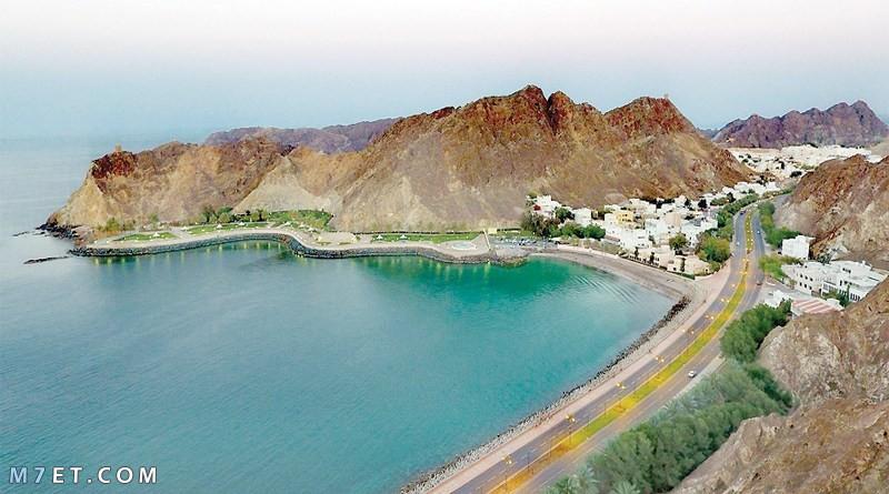 أفضل الأماكن السياحية في مسقط