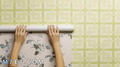 Photo of طريقة لصق ورق الحائط