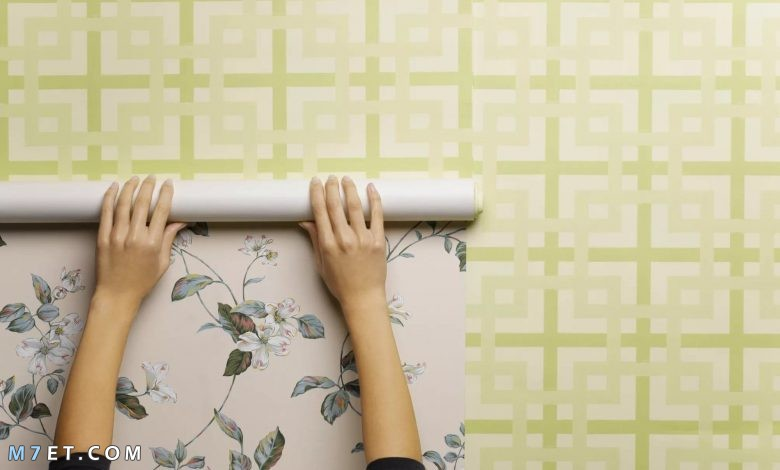 طريقة لصق ورق الحائط