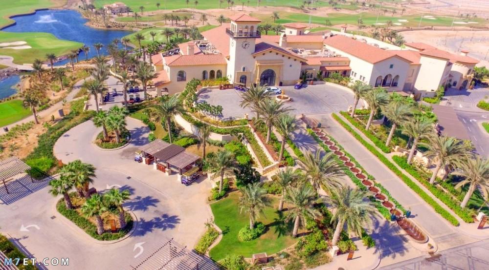 مدينة الملك عبد الله
