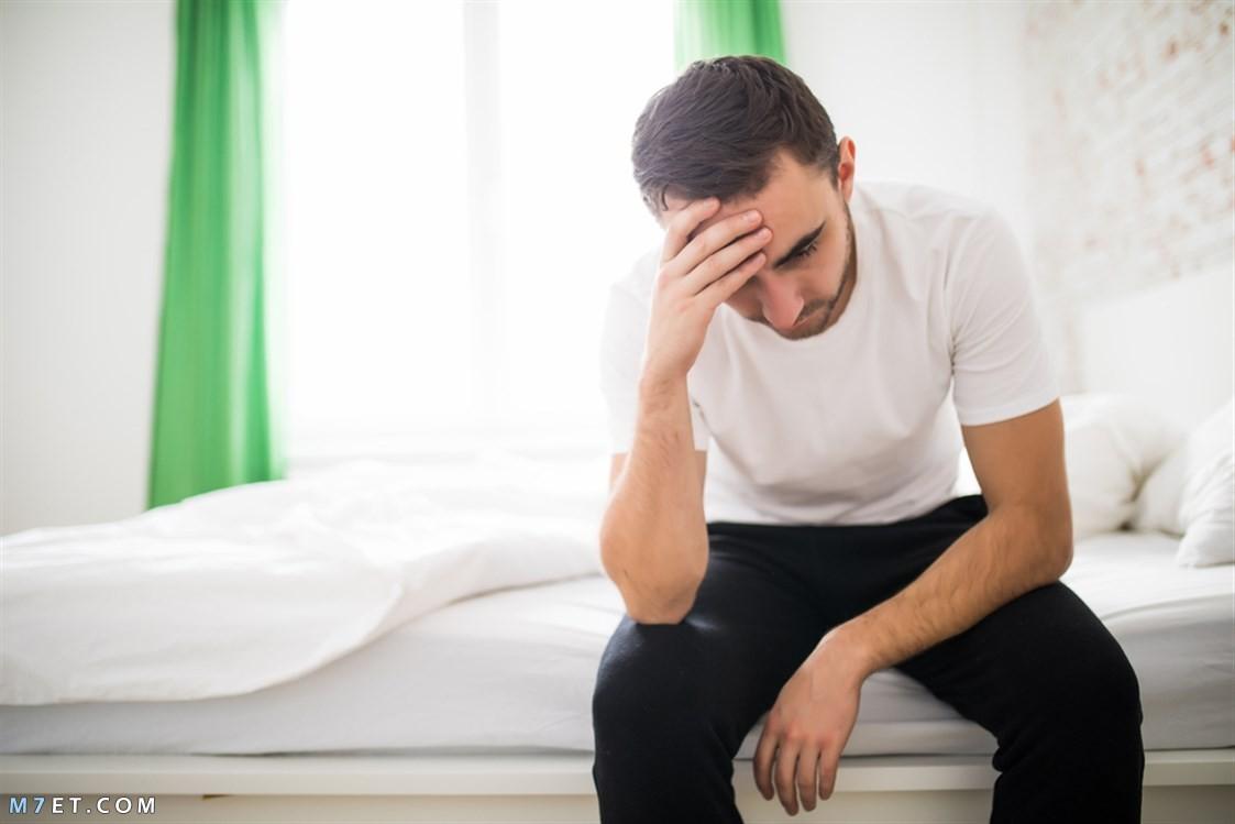 اسباب التبول اللاارادي عند الرجال