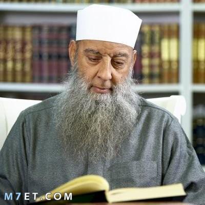 ابو اسحاق الحويني