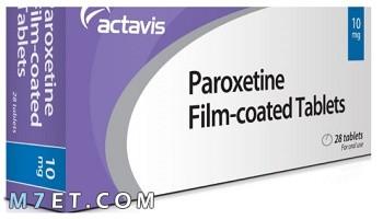 دواء باروكستين
