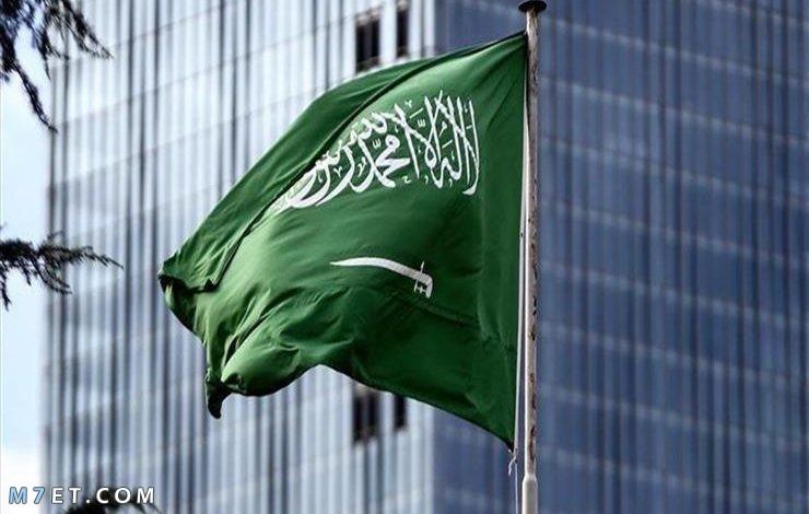 جمعية القلب السعودية تسجيل الدخول