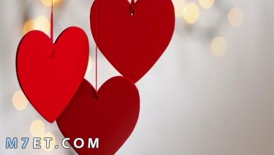 Photo of بوستات عيد الحب لعام 2021