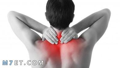Photo of ديميرا دواء باسط للعضلات وكيفية استخدامه للتخلص من الشد العضلي