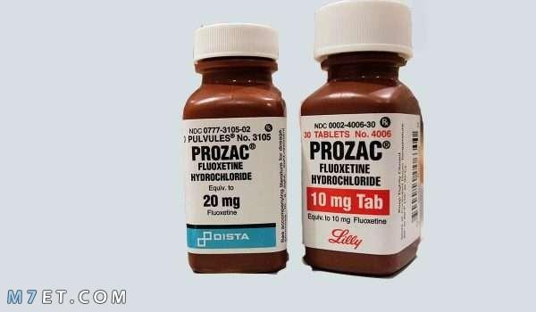 دواء بروزاك