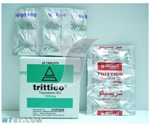دواء تريتيكو
