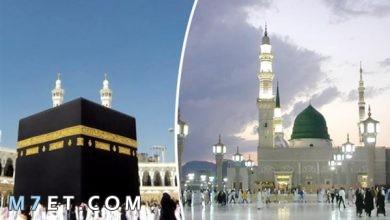 Photo of المسافة بين مكة والمدينة بالكيلو مترات وبالساعة ومشيًا