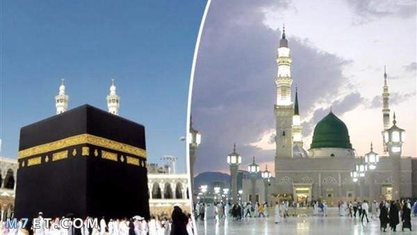 المسافة بين مكة والمدينة بالكيلو مترات