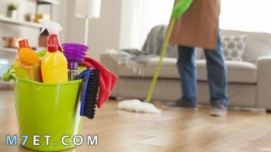 Photo of اسهل طريقة لتنظيف المنزل